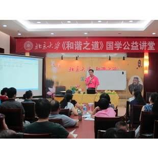 三观信仰国学物理刘刚老师