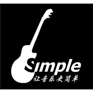 西安简单吉他