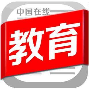 CorelDRAW平面广告设计