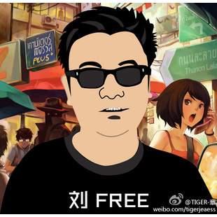 旅游刘Free