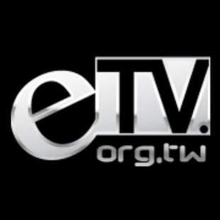 eTV星闻全纪录