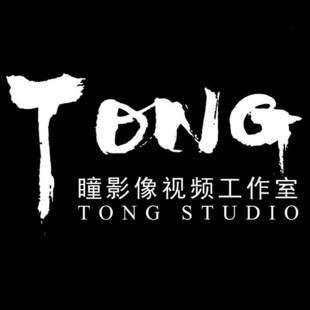 深圳瞳影像视频工作室