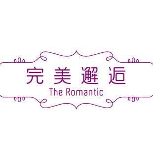 贵州卫视完美邂逅明星季