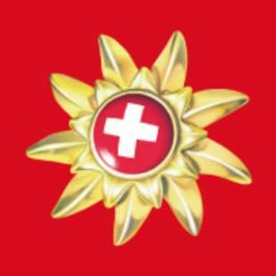 瑞士国家旅游局