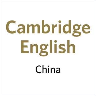 剑桥大学外语考试部