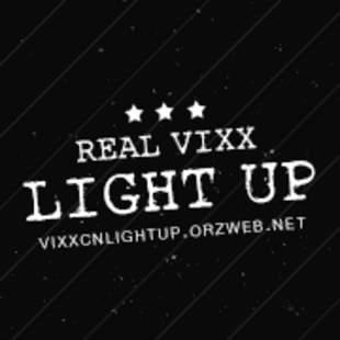 RealVIXXLightUp中文首站
