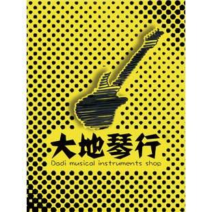 桂林大地琴行