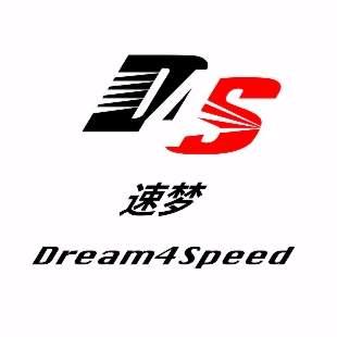 速梦Dream4speed