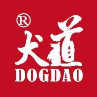 犬道文化公开课