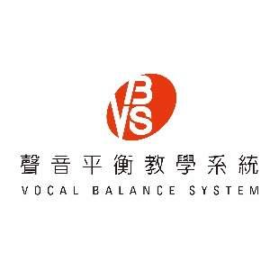 VBS聲音平衡