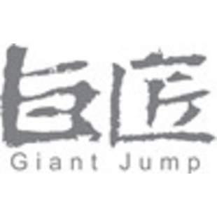 giantjump