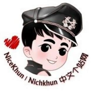 NiceKhunNichkhun中文个站