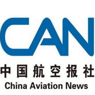 CAN航空视频