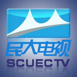 中南民族大学电视台