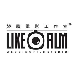 Likefilm婚礼电影工作室