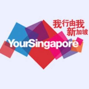 新加坡旅游局