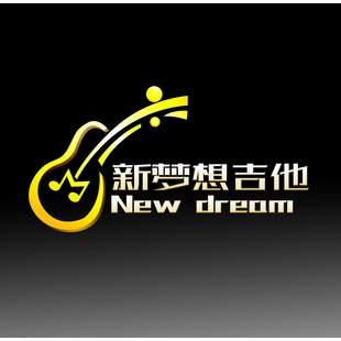 新梦想吉他
