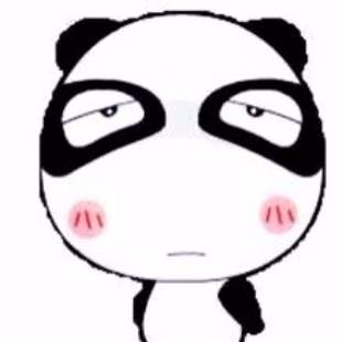 大熊猫Gaara