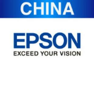 EPSON爱普生中国