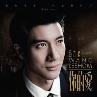 officialwangleehom