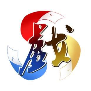 中国京剧艺术网戏聚圈