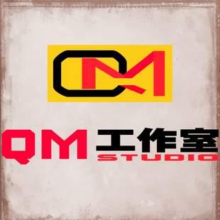 QM工作室