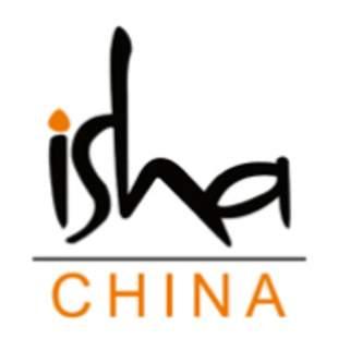 Isha中国