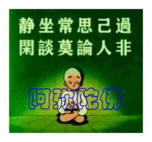 传统文化与儒释道