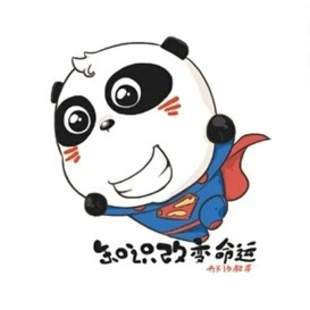 邢帅教育桂林生
