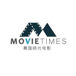 MovieTimes慕唯時光
