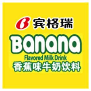 宾格瑞香蕉牛奶微博