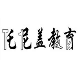 鑫米大神-美发教学