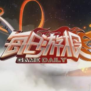 Gamefy每日游报