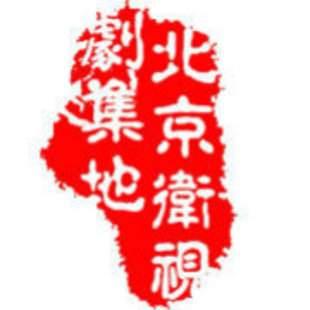 北京卫视剧集地