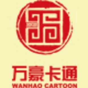 北京万豪卡通