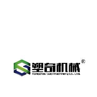 扬州市塑奇机械设备