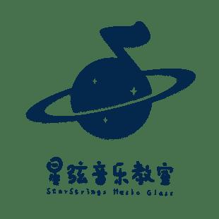 星弦音乐教室