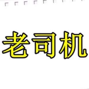 用户_978872