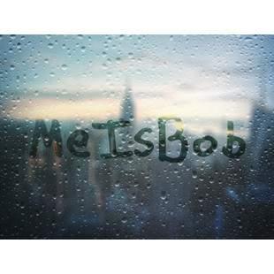 MeIsBob燃