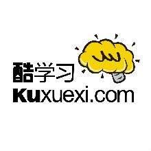 酷学习Kuxuexi