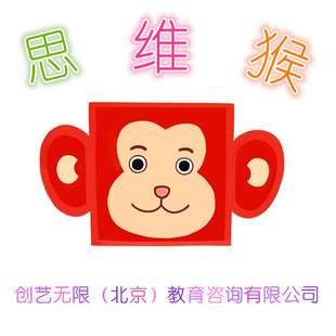 思维猴教育网