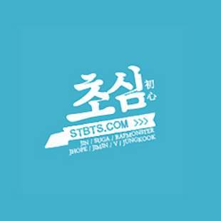 stBts-防弹初心团