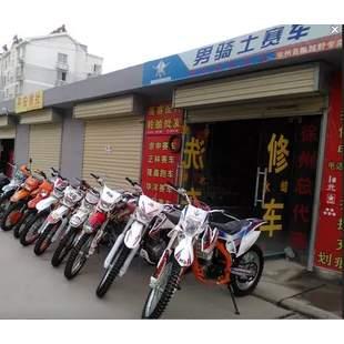 徐州吾酷越野高赛摩托车