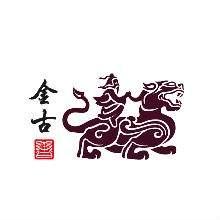金古珍藏官方视频
