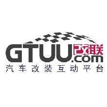 GTUU改联网