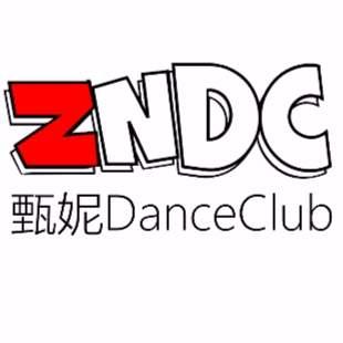 ZNDC甄妮舞蹈教室