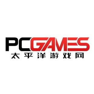 太平洋游戏网PCgames