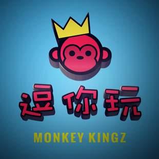 逗你玩MonkeyKingz