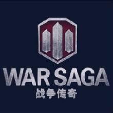 战争传奇83