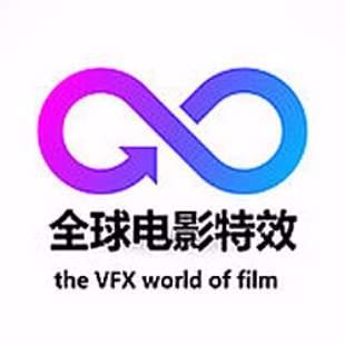 全球电影特效